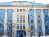 Суд взыскал с КрасГАУ почти полмиллиона рублей в пользу студента