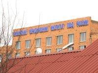 Сотрудники СибЮИ МВД отсуживают компенсации за увольнение из ФСКН