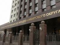 Кассация скорректировала толкования по проблемам разрешения споров о защите вещных прав