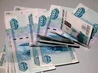 В Шушенском оштрафована главный специалист Фонда соцстраха