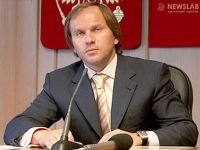 Л. Кузнецов вошел Совет по развитию местного самоуправления