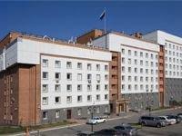 Арбитражный суд Новосибирской области