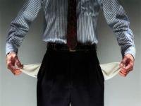"""Руководителей """"Рудгормаша"""" судят за преднамеренное банкротство, вызвавшее массовую безработицу"""