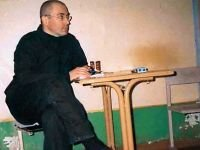 Суд отменил одно из взысканий, мешавших УДО Ходорковского