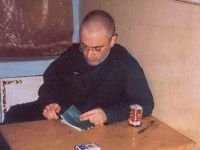 Суд признал законным взыскание Ходорковскому за угощение соседа пачкой сигарет