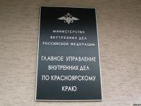 В Красноярске изъята партия поддельных телефонов