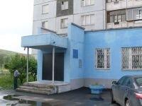 Осужден красноярец, планировавший похищение бывшей сожительницы