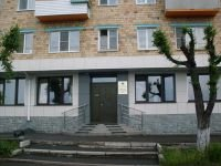 Чиновница городской администрации присвоила 466 тысяч рублей