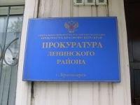 """Права работников """"РегионАвтоТранс-Красноярск 5"""" восстановлены"""