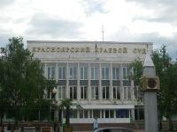 Наркосбытчики предстанут перед Красноярский краевым судом