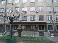Прокурор против строительства ресторана и гостиниц на Марковского