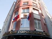 Мосгордума хочет подпускать депутатов к избирателям только по согласованию с мэрией