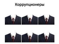 В Норильске состоялось заседание антикоррупционного комитета
