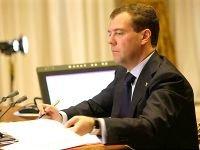 Подписан закон об уголовной ответственности за создание фирм-однодневок