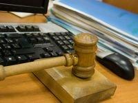 Состоялась встреча по обеспечению деятельности мировых судей