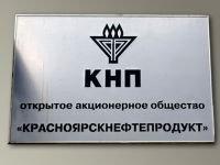 """""""Красноярскнефтепродукт"""" компенсирует убытки из-за воды в бензине"""