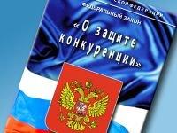 ФАС запретила мэрии продавать все афишные стенды Москвы одним лотом