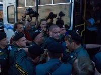 """Приостановлена деятельность """"Левого фронта"""", собиравшего на сайте средства арестованным"""
