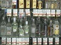 Дума приняла в первом чтении поправки в НК об акцизах на алкоголь, табак и бензин