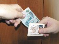 Инспекторы ДПС приговорены к колонии строгого режима за взятку