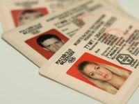 Вождение по-европейски: ГИБДД начало выдавать права нового образц