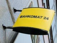 В Туве задержали взломщиков банкоматов