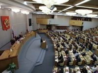 Иностранцам увеличат срок для постановки на миграционный учет в России