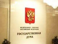 Госдума спешит выполнить поручение Медведева и вводит наказание за создание фирм-однодневок
