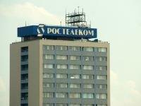 """""""Ростелеком"""" не смог оспорить в суде административный штраф в 160 тысяч руб"""