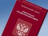 Госдума поправит АПК по приостановке производства по делам в случае смерти третьих лиц