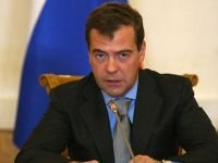 Цивилисты спорят о введении в РФ с подачи Медведева института юрлиц публичного права