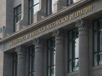 Бюджетное правило могут утвердить уже в весеннюю сессию Госдумы