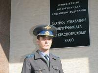 """Неудавшийся """"фотограф"""" задержан милицией"""