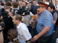 МИД Франции сожалеет о приговоре Льву Пономареву