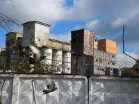 Скандальное дело ферросплавного завода: кассация определилась с датой