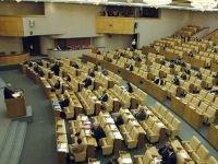 Госдума согласилась приравнять высших чиновников к судьям по возрасту пребывания в должности