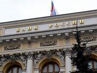 """ЦБ обязал банки за месяц настроить банкоматы на прием карт """"Мир"""""""