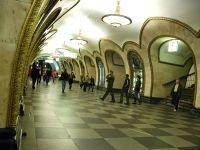 Метрополитен Москвы объявил победителя тендера на юруслуги стоимостью 20,5 млн рублей