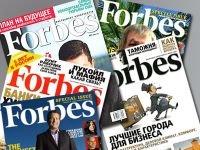 Арбитраж США запретил украинскому медиахолдингу использовать бренд Forbes