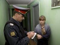 ВЦИОМ: россияне не верят в результаты реформы милиции