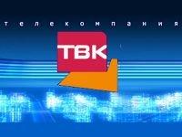 Экс-глава района проиграл репутационный спор с красноярским телеканалом