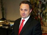 Путин увеличил число заместителей председателя правительства