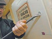 Управляющие компании Норильска обманули горожан на 14 млн. рублей