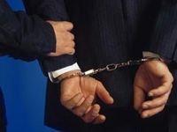 Задержаны оценщики Росимущества, бравшие 23 млн руб. за занижение цены госактивов на 160 млн руб.