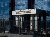 СКП предлагает защитить дольщиков от обмана при помощи УК РФ