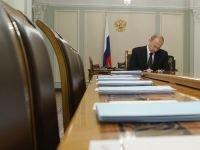 Путин назначил большую группу глав и судей крупных судов на 24.10.2012