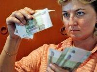"""В Ачинске у преподавательницы нашли деньги с подписью """"взятка"""""""