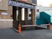 За парковку в Красноярске придется раскошелиться?
