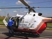 По факту исчезновения вертолета в Туве возбудили уголовное дело