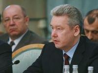Московские власти увеличивают финансирование развития судебной системы в городе